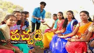 Village lo Ugadi | Ultimate Village Comedy | Creative Thinks