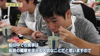 青春 FULL AHEAD 海上技術学校編