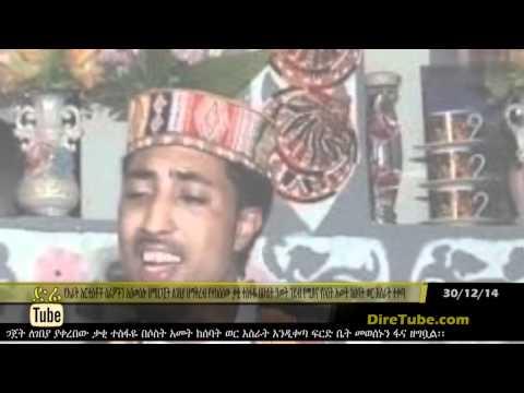 DireTube kaki Tesfaye given three years suspended sentence