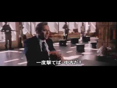 【映画】★ロード・オブ・ウォー 史上最強の武器商人と呼ばれた男(あらすじ・動画)★