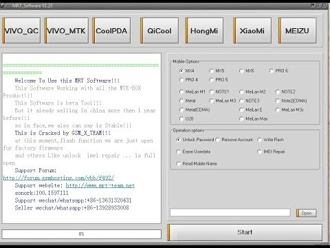 mrt software v1.78 crack