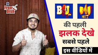 B4U Plus & B4U Hitz Channels की पहली झलक देखे सबसे पहले🔥| DD Free Dish