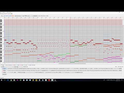 마비노기 합주곡: 마비노기 - 푸른 권태를 두른 물보라