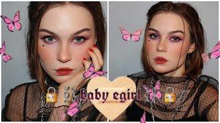 макияж e girl тренд из TikTok кто такие e girl