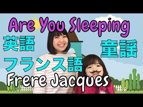 Are You Sleeping | Frere Jacques -Sumi in Wonderland Nursery Rhymes and Songs for Children