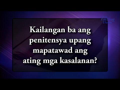 ano ang dating pangalan ng bansang bhutan