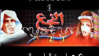 🔴ذكرى و محمد حسن النجع 1