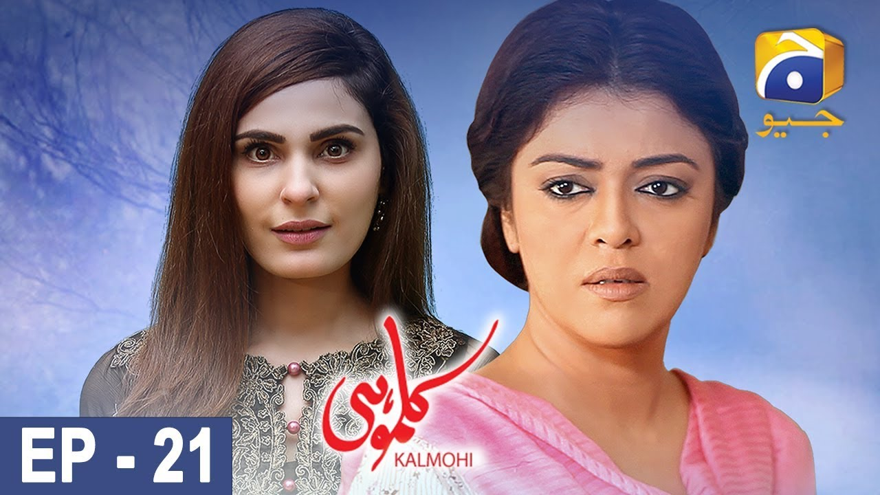 Kalmohi - Episode 21 HAR PAL GEO Mar 11