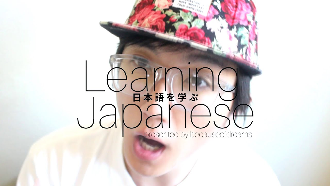 Learn Japanese」 Conditional ば-Form (Verb Conjugation + Adjective ...