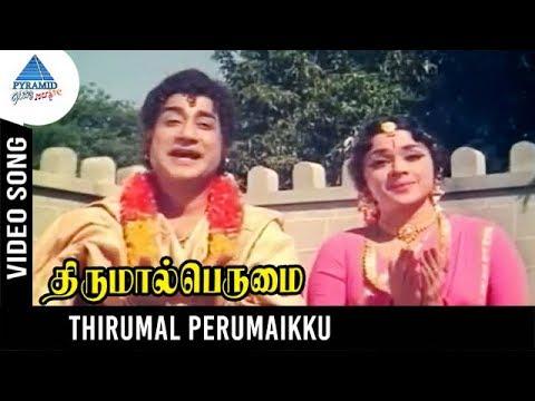 thirumal perumaikku song lyrics