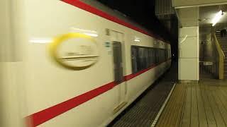 【特別車のみ新車】名鉄2230系2234F名鉄名古屋駅到着!※警笛あり
