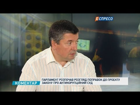 Зовнішній тиск підштовхує українську владу до змін, - Бала
