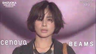 2015.9.19 SAT @グランシップ 1st STAGE/12:30 2nd STAGE/17:00 【ショ...
