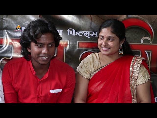 Ram Nagina A True Story Bhojpuri Film Muhurat   Kunal Singh   Ali Khan