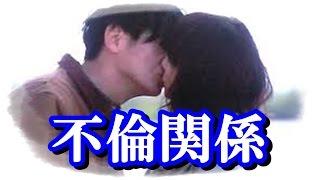 『逃げ恥』星野源もドン引き!石田ゆり子が結婚しない理由と歴代の彼氏...