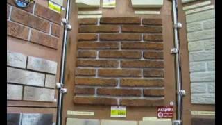 видео Керамическая плитка в интерьере помещений