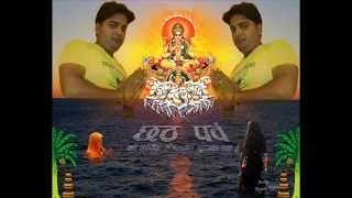 chhath puja video song unique mobile zone