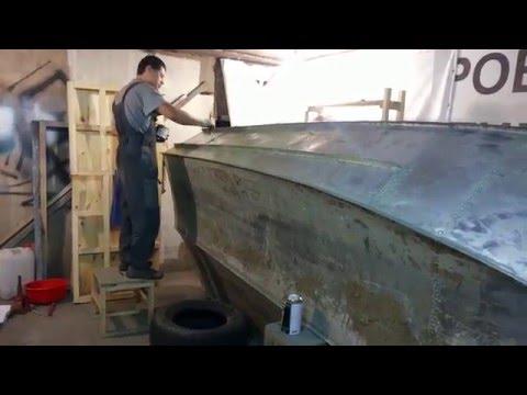 Как очистить дюралевую лодку от краски