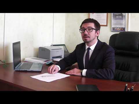 Юридическая помощь ИП и юридическим лицам в Красноярске