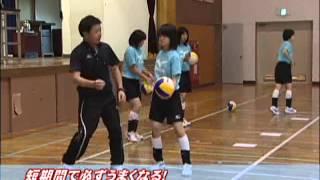 ジャパンライムDVD 【バレーボール】 『短期間で必ずうまくなる!松井先...