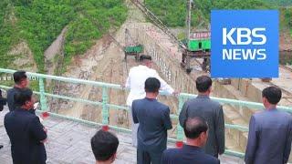 북한 거리, '김정은'보다 '경제'…제재 여파는 여전 / KBS뉴스(News)