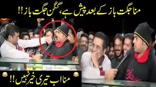 Munna Ka Tor!! Jani Ko Mila Naya Faisalabadi Jugat Baaz!! | Seeti 41 | City 41