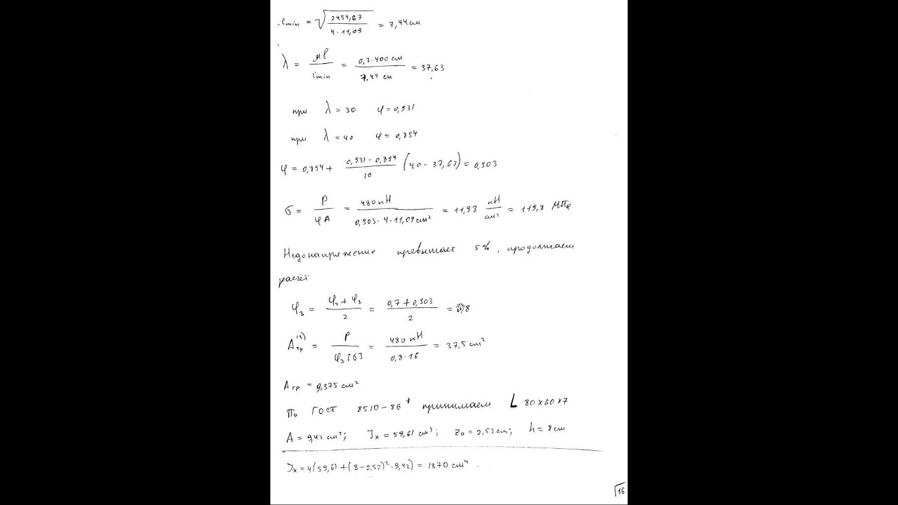 Задачи и решение по гдзс решение задач на движение таблица