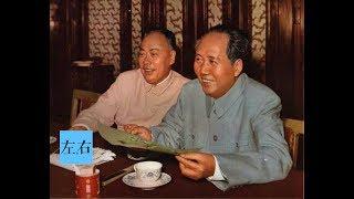 【左右视频】身为开国元帅的陈毅为何会被毛主席钦点成外长?