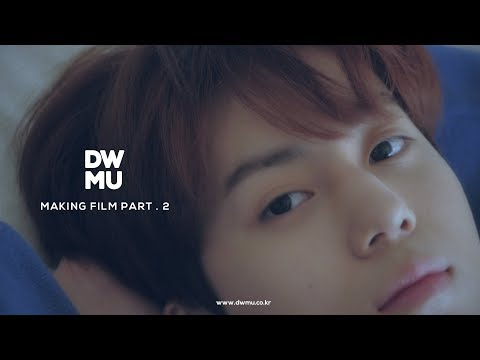 [DWMU 2019 PRE-OPEN] DWMU X 황윤성 MAKING FILM PART.2