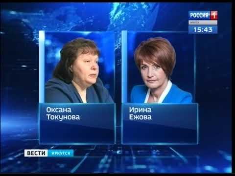 Городской роддом Иркутска возглавила Оксана Токунова