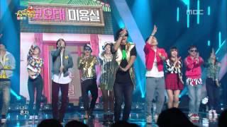 Koyote - 1999, 코요태 - 1999, Music Core 20140201