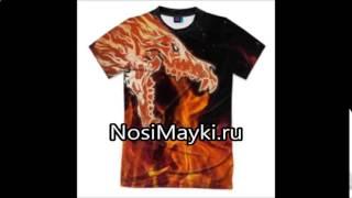 детские футболки оптом от производителя(http://nosimayki.ru/catalog/child - интернет магазин футболок, приглашает Вас за покупками. У нас Вы можете заказать детску..., 2017-01-02T21:04:02.000Z)