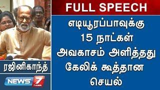 Rajinikanth Says about Karnataka issue