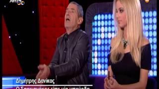 Gossip tv gr Δανίκας για Σφακιανάκη