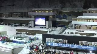 FISノルディックスキー世界選手権 札幌2007 ジャンプノーマルヒル1回目