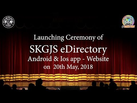 Launching ceremony of edirectory & Website By SHRI KUTCH GURJAR JAIN SAMAJ (Bandra to Virar)