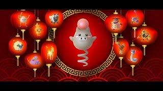 Noticias de Pokémon Go - !Celebrad el Año Nuevo Lunar con Pokémon GO!