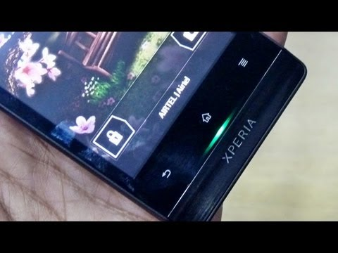Sony XPERIA MIRO : ILLUMINATION BAR REVIEW HD by Gadgets Portal