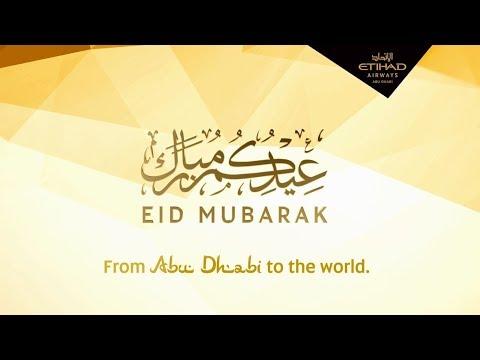 Eid Mubarak   Etihad Airways