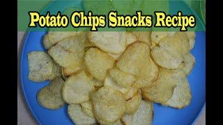 Tomato potato chips recipe in hindi