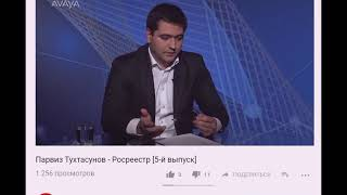 Министр Орешкин назначил директором  ФКП Росреестра неизвестного таджика медика.