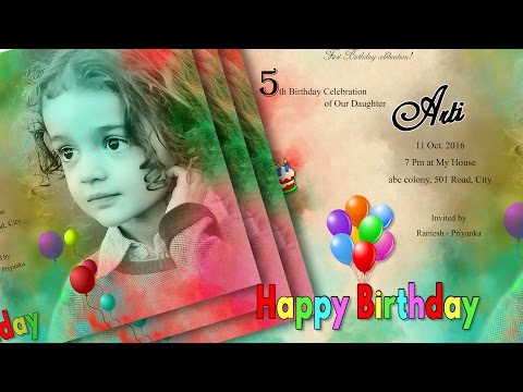 Design Invitation card in adobe Photoshop (birthday wedding etc.) In Hindi