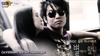 Na Young Joo - Ool Uh Bo Myun... Bool Ruh Bo Myun... VOSTFR