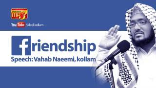 Super Speech-Vahab Naeemi Kollam