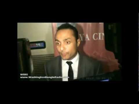 Washington Bangla Radio   Bangla Movie LAPTOP (2012) Part 1 - Premiere in Kolkata