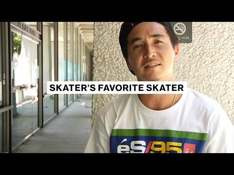 Skater's Favorite Skater | Matt Shmatty Chaffin | Transworld Skateboarding