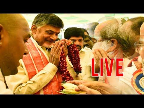 CM Chandrababu Naidu Ugadi Celebrations in Vijayawada   LIVE