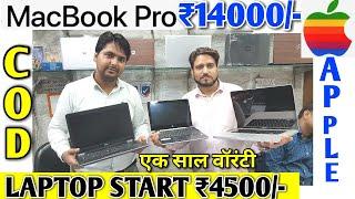 Starting From ₹500 | CHEAPEST LAPTOP MARKET WHOLESALE AND RETAIL | LAXMI NAGAR LAPTOP MARKET |
