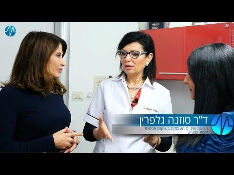 """ד""""ר סוזנה גלפרין: יישור שיניים נסתר"""