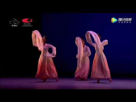 4th IBCC Competition Opening Gala - Chinese Dances